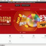 Redstarpoker10 No Deposit Code